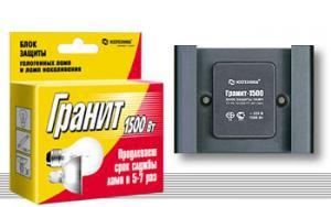 Блок защиты галогенных ламп и ламп накаливания «Гранит» БЗ-1500  Ноотехника