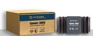Блок защиты галогенных ламп и ламп накаливания «Гранит» БЗ-3000  Ноотехника