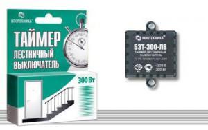 Таймер-лестничный выключатель БЗТ-300-ЛВ  Ноотехника