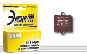 Энергосберегающий блок «Экосвет-300»  Ноотехника