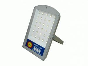 Прожекторы светодиодные  Led Aton