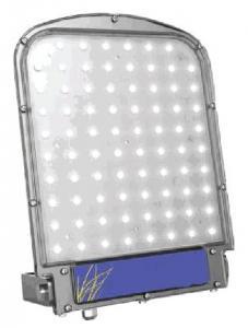 Светодиодный светильник SKAT