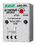 Таймер-выключатель ASO-201 ФиФ Евроавтоматика