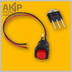 Доукомплектация РМ-2 (кнопка, симистор)