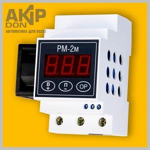 РМ-2м-16А AKIP-DON регулятор-стабилизатор мощности