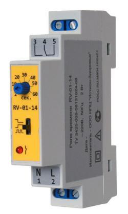 Реле времени RV-01-14  Line Energy