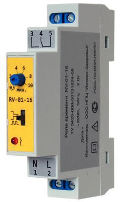 Реле времени RV-01-16 Line Energy