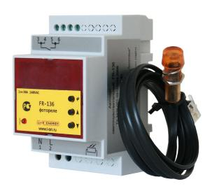 Фотореле FR-136 Line Energy