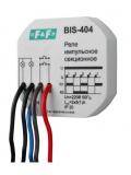 Реле импульсное двухсекционное BIS-404 ФиФ Евроавтоматика