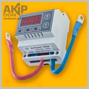 Барьер-100М AKIP-DON ограничитель мощности и тока