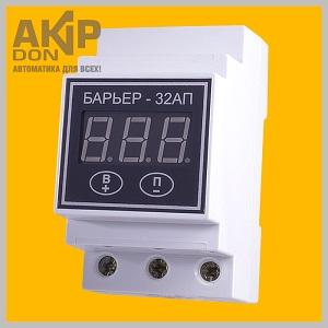 Барьер-32АП AKIP-DON автомат защиты от перепадов напряжения