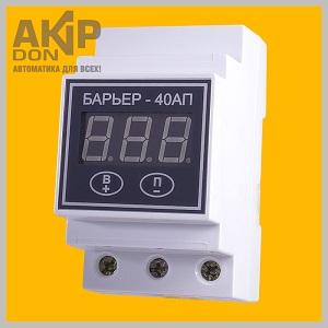 Барьер-40АП AKIP-DON автомат защиты