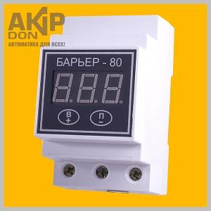 Барьер-80А AKIP-DON автомат защиты