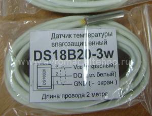 DS18B20-3w AKIP-DON датчик влагозащитный в гильзе