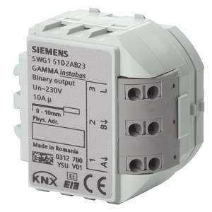 RS510/23 релейный выход Siemens