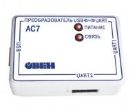 АС7 универсальный преобразователь интерфейсов USB/UART ОВЕН