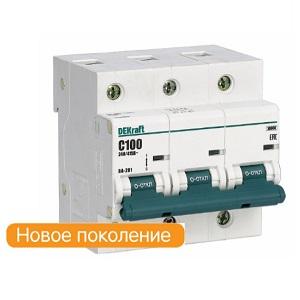 ВА201-3P-063A-C автоматический выключатель Dekraft