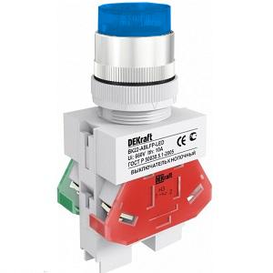 ВК22-ABLFP-BLU кнопочный выключатель Dekraft