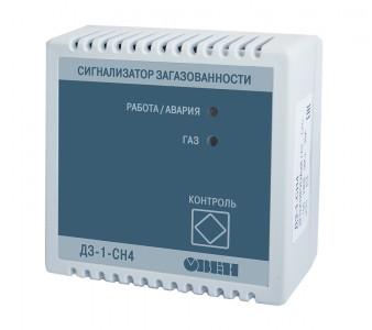 ДЗ-1-СН4 ОВЕН датчик (сигнализатор) метана (горючих газов)