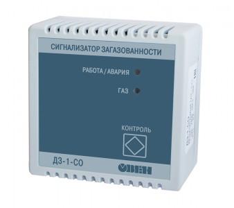 ДЗ-1-СО ОВЕН датчик (сигнализатор) угарного газа