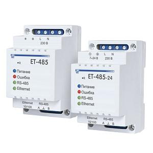 Преобразователь интерфейсов ЕТ- 485 NOVATEK ELECTRO