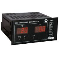 ЭРВЕН регулятор скорости вращения вентилятора в зависимости от температуры ОВЕН