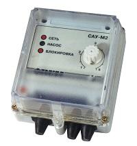 САУ-М2 ОВЕН прибор для автоматического регулирования уровня жидкостей (для управления погружным насосом)