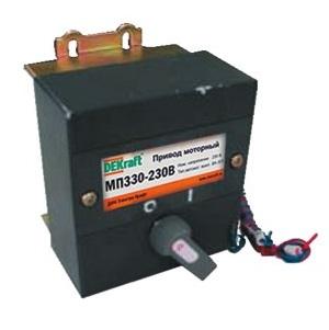 МП331-230В моторный привод Dekraft
