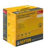 Система контроля протечки воды Neptun Base ¾