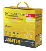 Система контроля протечки воды Neptun DePala 1/2