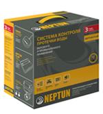 Система контроля протечки воды Neptun ProW 3/4