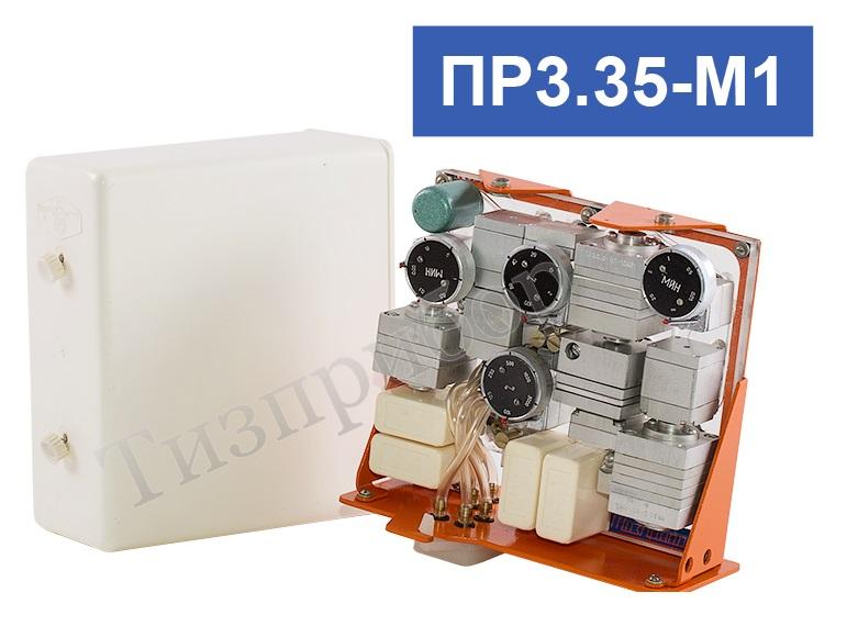 Устройство регулирующее  ПР3.35-М1 Тизприбор