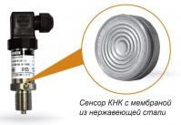 Датчики (преобразователи) давления общепромышленные ПД100-ДИ/ДИВ/ДВ-111/171/181-0,25/0,5/1