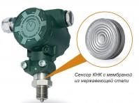 Датчики (преобразователи) давления для сложных условий в полевом корпусе ПД100-ДИ/ДИВ/ДВ-115