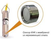 Погружной преобразователь гидростатического давления столба жидкости (уровня) ПД100-ДГ-137