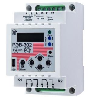 РЭВ-302 многофункциональное реле Новатек-Электро
