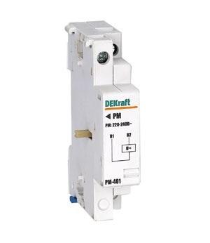 РМ401-230В расцепитель минимального напряжения Dekraft
