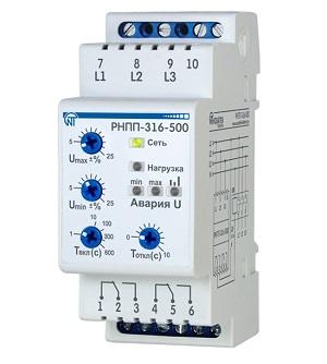 НОВИНКА! РНПП-316-500 трёхфазное реле напряжения и контроля фаз Новатек-Электро