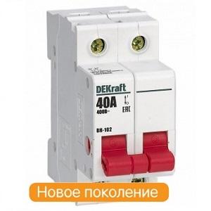 ВН102-2Р-020А выключатель-разъединитель Dekraft