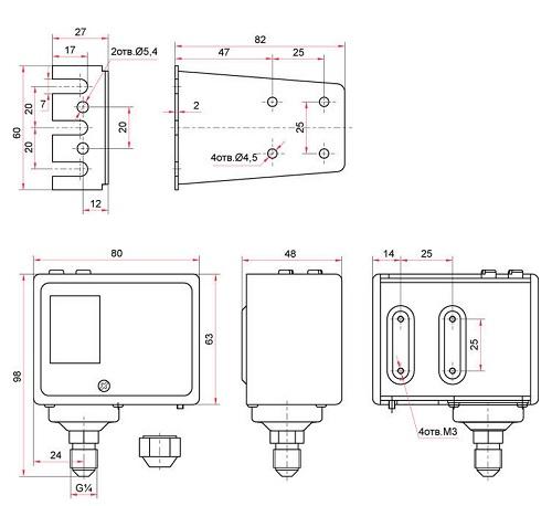 РД-2Р Реле давления для жидких и газообразных неагрессивных сред